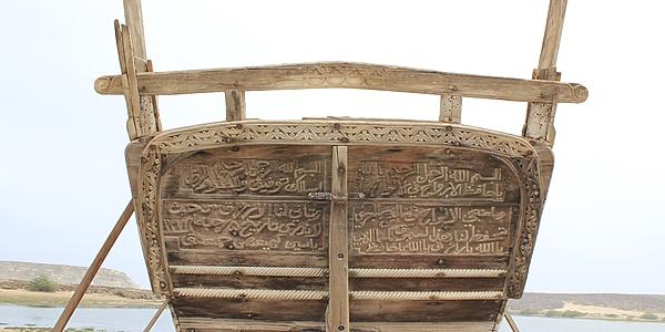 Bateau en ruine de Sumhuram