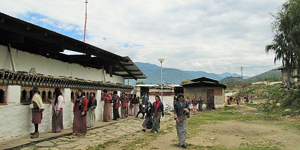 Monastère de Kyichu Lhakhang