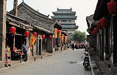Cités légendaires de Pekin à Shanghai