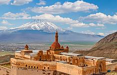 Ararat, montagne biblique
