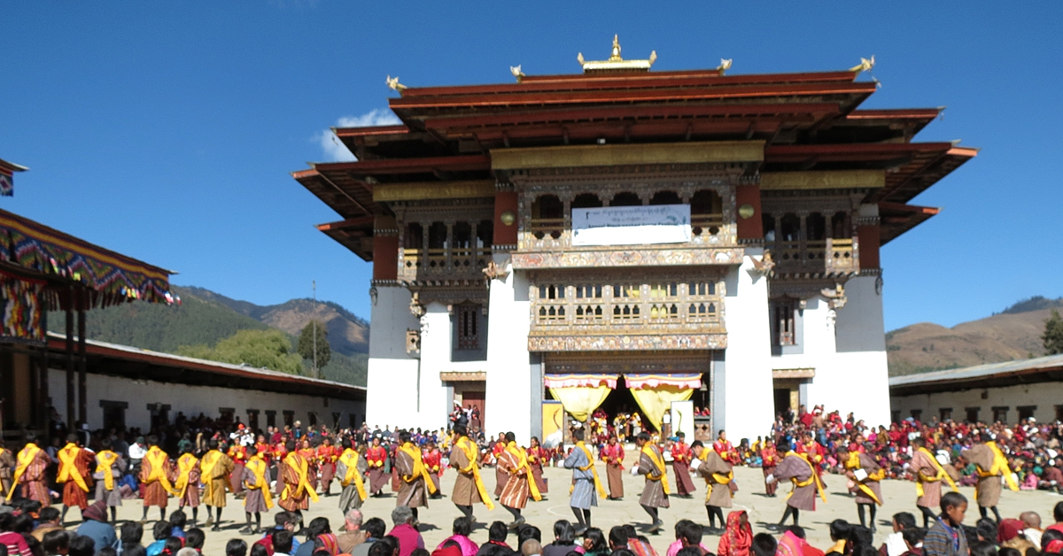 Trekking Bhoutan : Trek bhoutanais