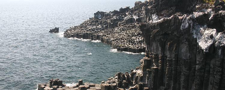 La découverte de Jeju-do