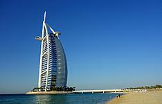 Aperçu de Dubaï