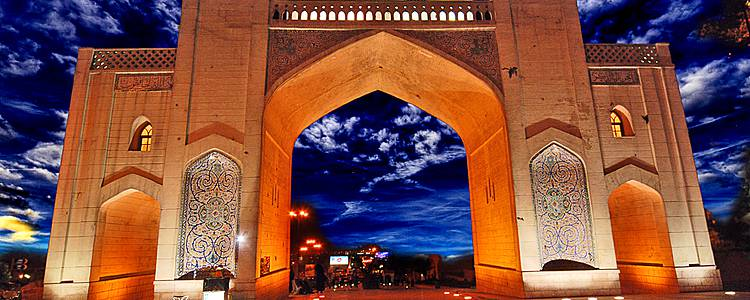 Persische Kultur und Schönheit