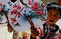 Voyage familial en Chine
