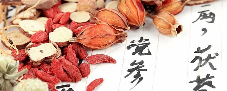 Traditionelle Chinesische Medizin in Chengdu