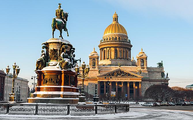 W Hotel St Petersburg Rei