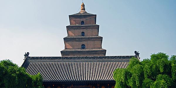 La pagode de Xi'an