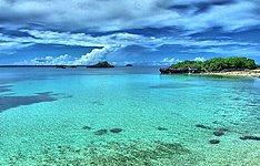 Lune de Miel sur Les îles Paradisiaques