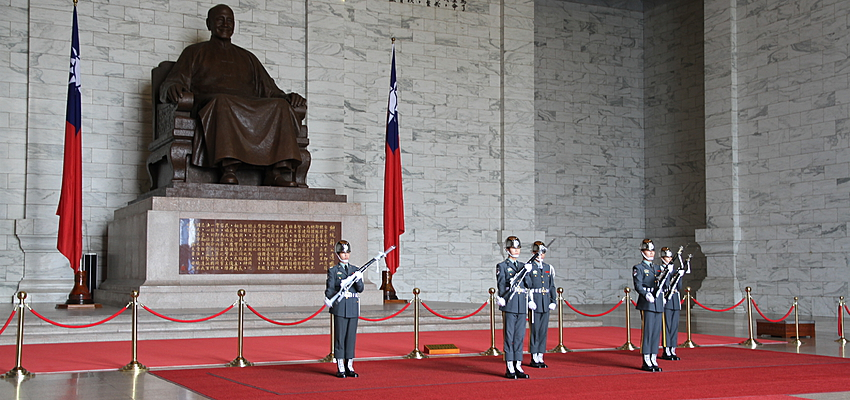 Le mémorial de Chiang Kai-shek