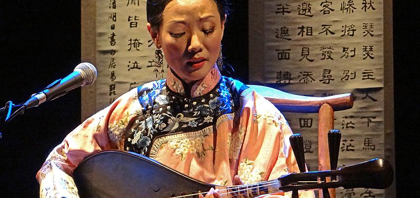 Concert de musique Nanguan