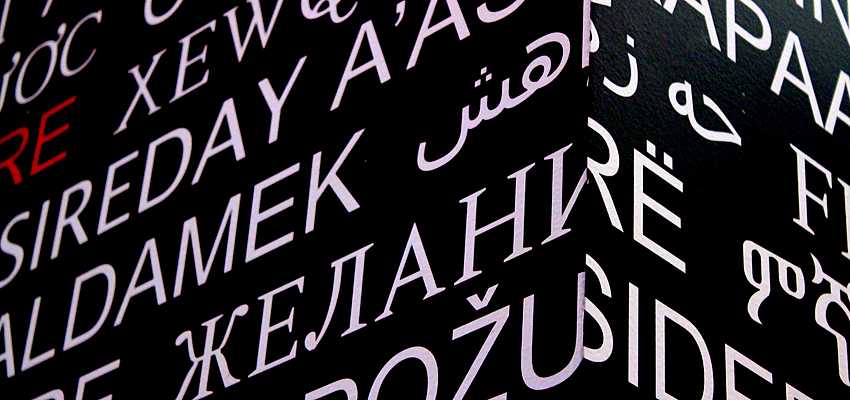 L'alphabet cyrillique