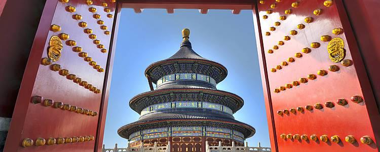 Peking City Trip