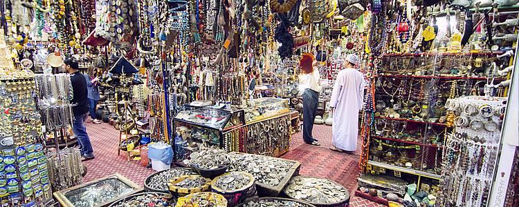 Schätze Arabiens