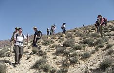 Trek et randonnée modérée