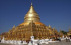 Le Myanmar, hors des sentiers battus