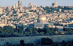 Jérusalem je t'aime - randonnées et city trek