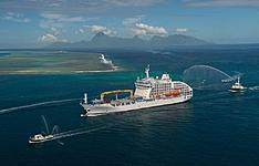 Les Marquises à bord de l\'Aranui