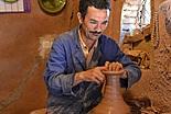 L\'art marocain