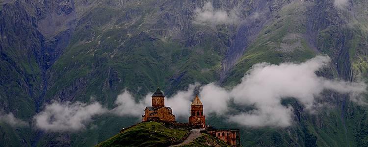 Entre Petit et Grand Caucase