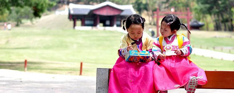 De Séoul et Jeju à Gyeongju en liberté