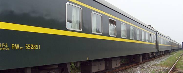 Per Tibetbahn das Land entdecken