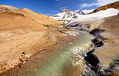 Les hautes terres Islandaises en groupe