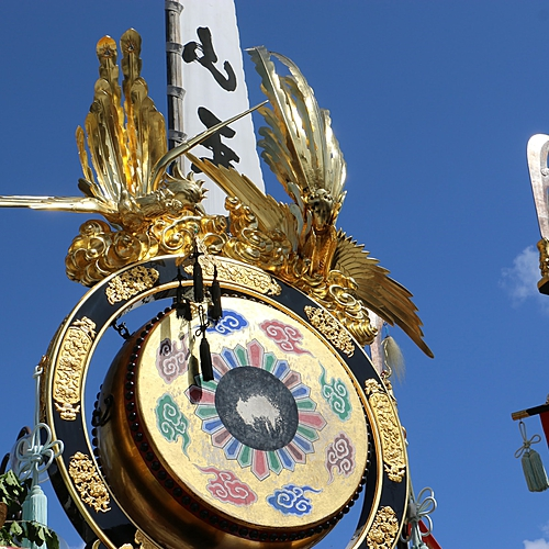 Festival d'automne de Takayama - Kyōto -