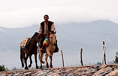 Paysages et Minorités du Yunnan 2017