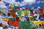 Côté Himalaya