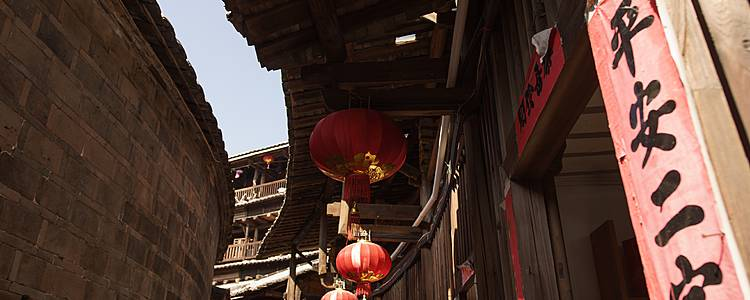 Le Fujian : Xiamen et les maisons Hakka