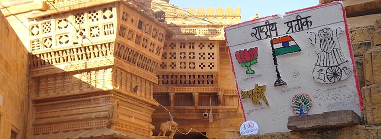 Temple Jain Jaisalmer