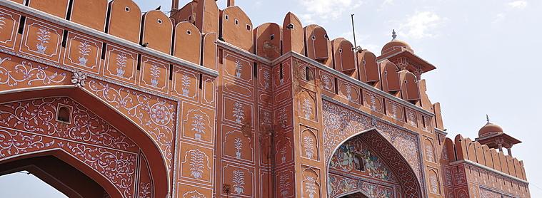 Jaipur lieux de rencontre
