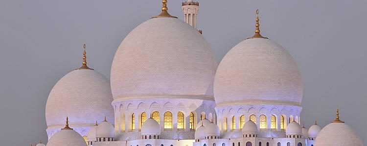 Kombi-tour zu den Perlen des Mittleren Ostens