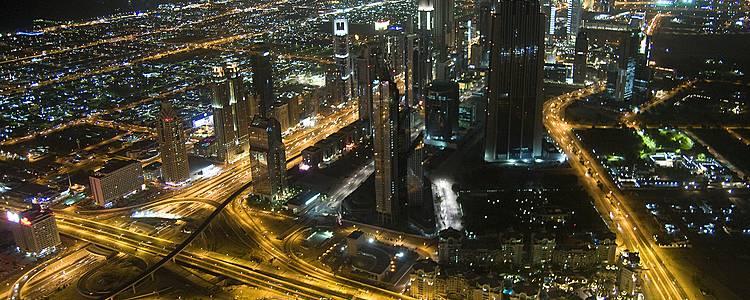 Die Vereinigten Arabischen Emirate entdecken