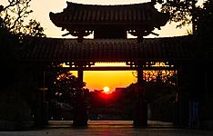 Les grandes capitales et Okinawa