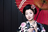 Souvenir du Japon