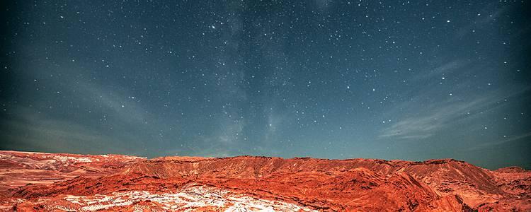 Breve safari nell'Atacama e osservazioni astronomiche