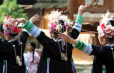 Authentique Sud Ouest chinois