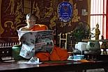 Lecture sur la Thailande