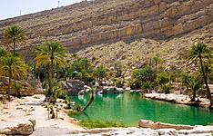 Wahiba et les wadis secrets
